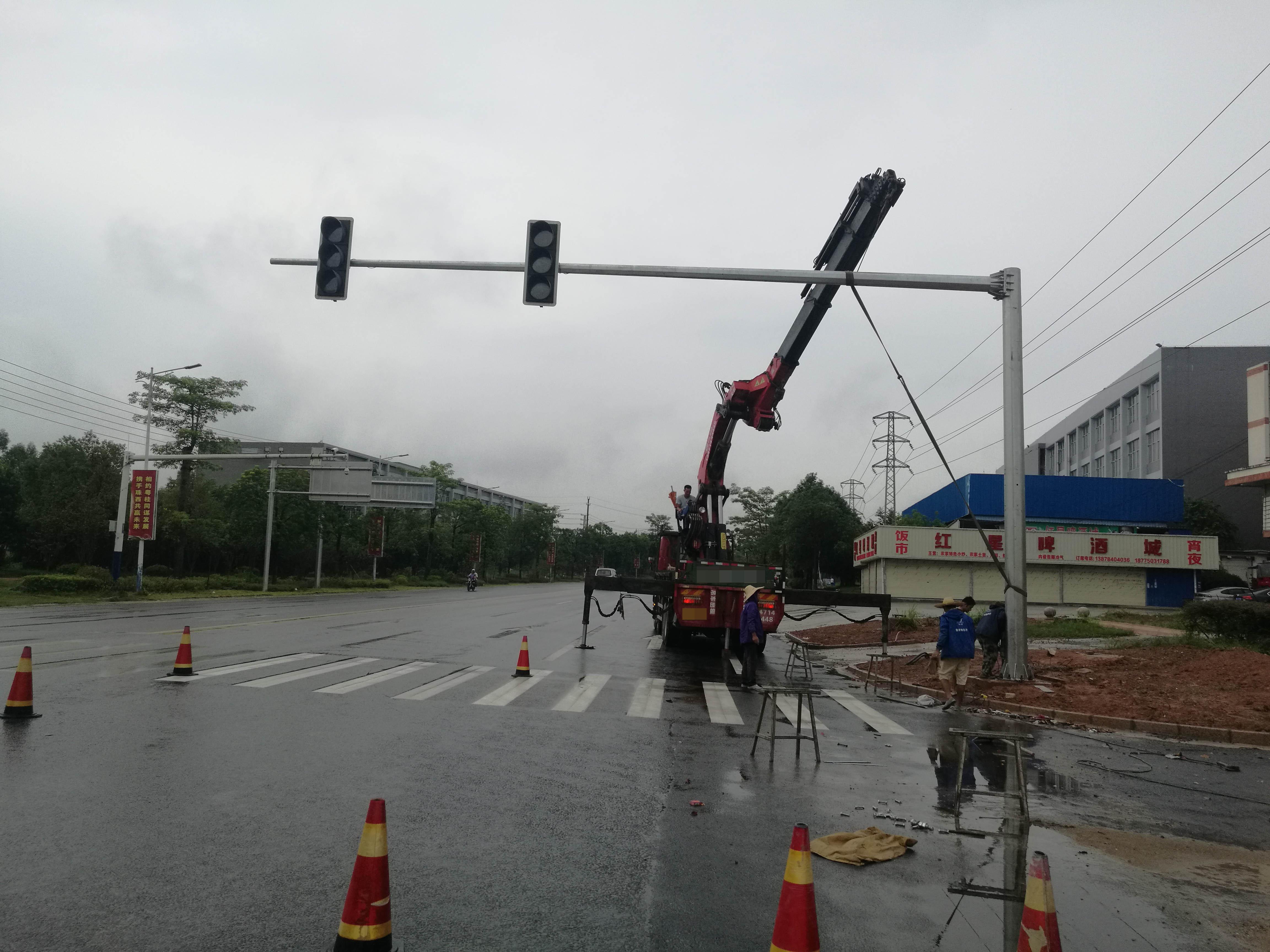 交通信號燈安裝