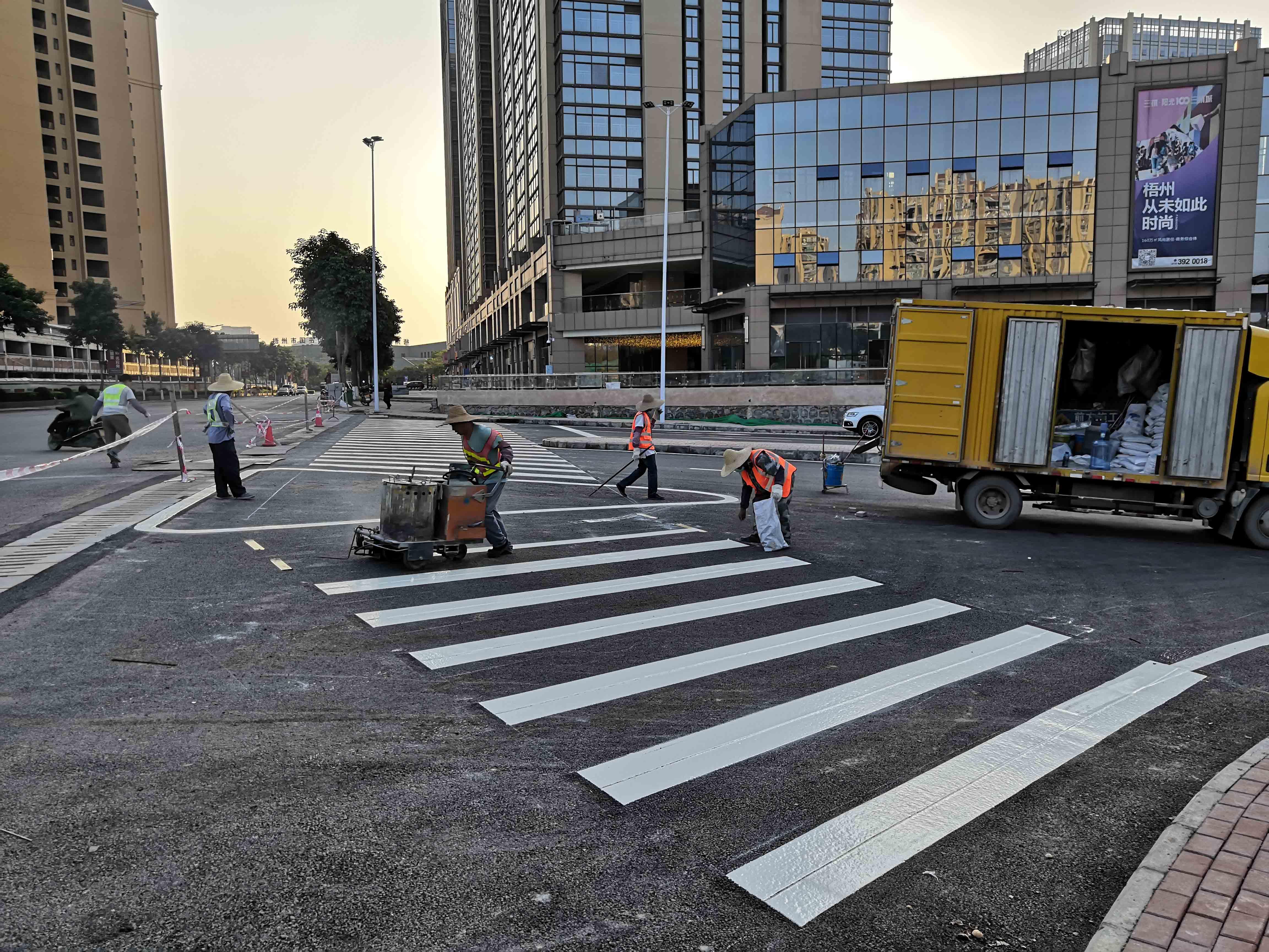 市政道路標線