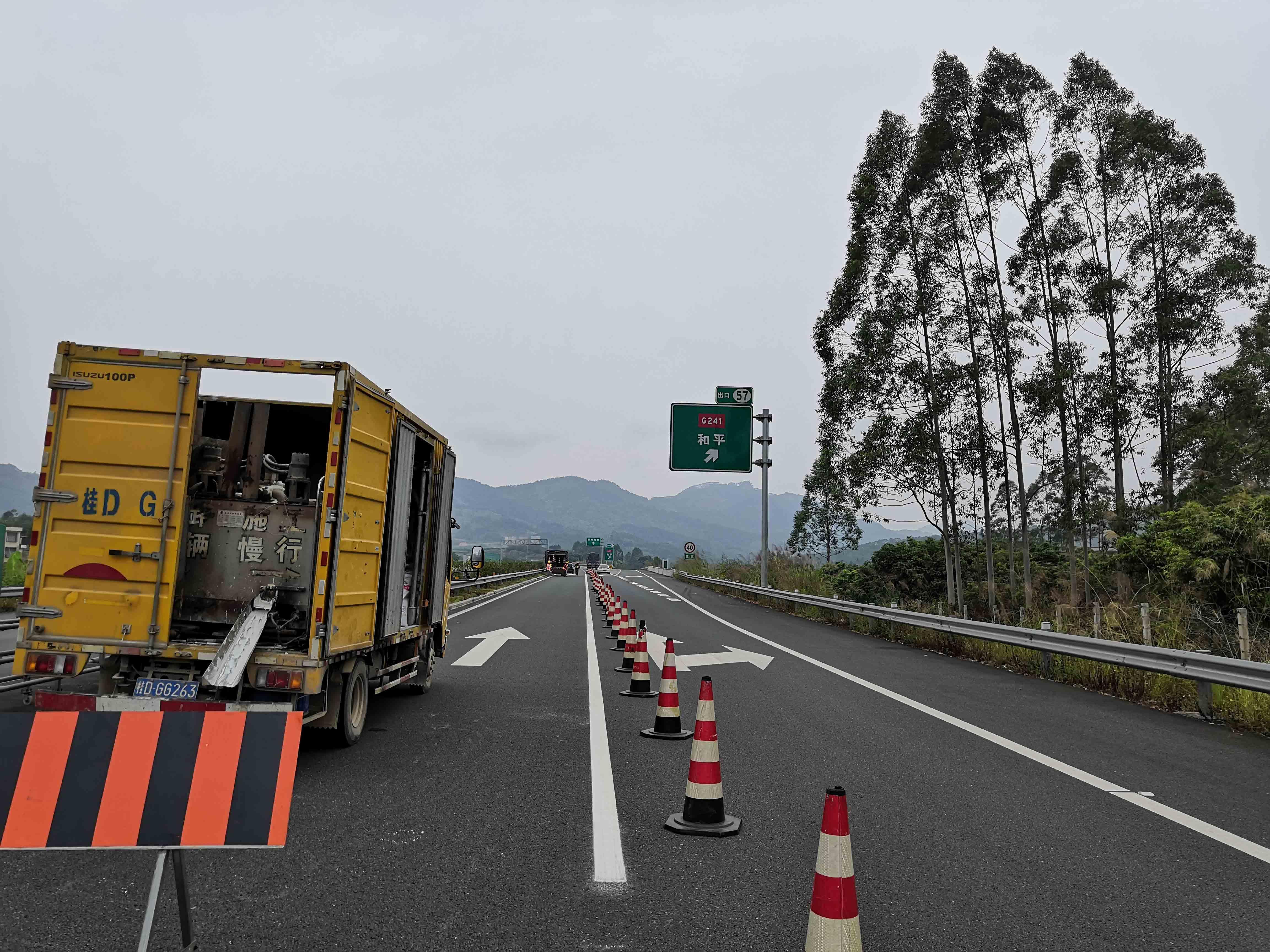 高速公路標線